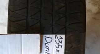 В наличии два колеса за 12 500 тг. в Костанай