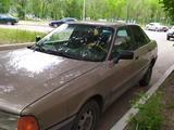 Audi 80 1990 года за 500 000 тг. в Караганда