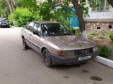 Audi 80 1990 года за 500 000 тг. в Караганда – фото 4