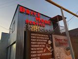 Ремонт авмобилей в Алматы
