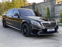 Mercedes-Benz S 63 AMG 2014 года за 29 700 000 тг. в Алматы