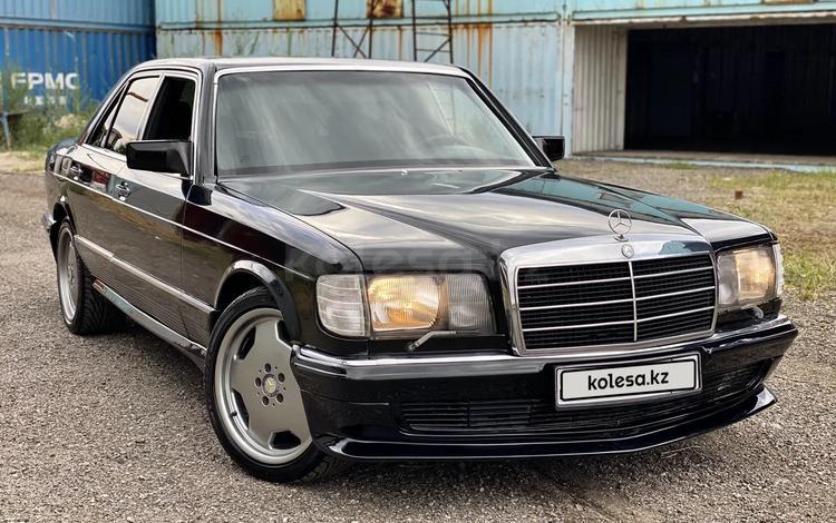 Mercedes-Benz S 280 1984 года за 4 200 000 тг. в Алматы