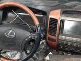 Авто Разбор Barys Auto предлагает запчасти на марки Lexus GX470 Prado 120 в Кокшетау – фото 5