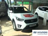 Hyundai Creta 2020 года за 8 290 000 тг. в Алматы
