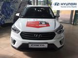 Hyundai Creta 2020 года за 8 290 000 тг. в Алматы – фото 4