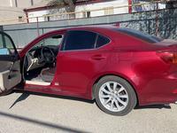 Lexus IS 250 2006 года за 5 500 000 тг. в Атырау