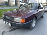Audi 80 1991 года за 1 400 000 тг. в Алматы – фото 5