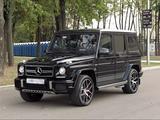 Mercedes-Benz G 63 AMG 2013 года за 39 900 000 тг. в Алматы