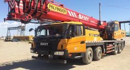 Sany 2014 года за 80 000 000 тг. в Атырау