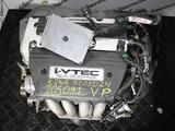 Двигатель HONDA K24A Контрактная| Доставка ТК, Гарантия за 210 900 тг. в Новосибирск