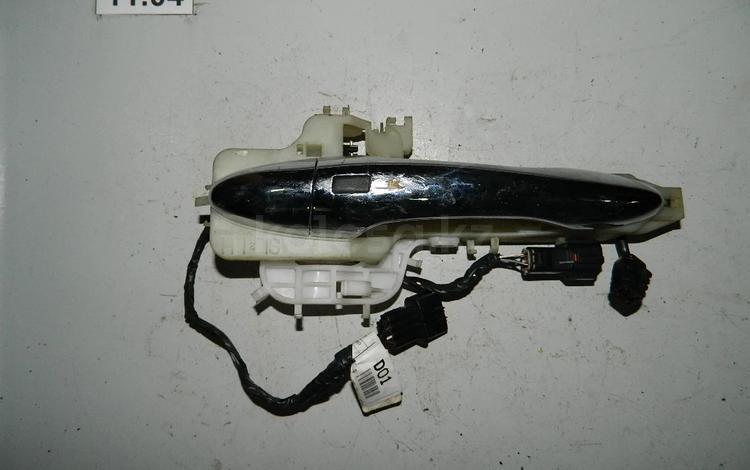 Ручка наружная передней левой двери за 9 900 тг. в Алматы