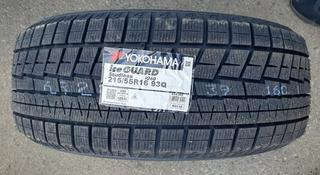 Yokohama IG60 215/55r16 за 27 500 тг. в Алматы