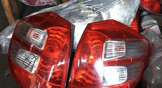 Задний фонари на Honda Fit (2007-н. В.) за 30 000 тг. в Алматы