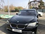 BMW 740 2009 года за 7 900 000 тг. в Кокшетау