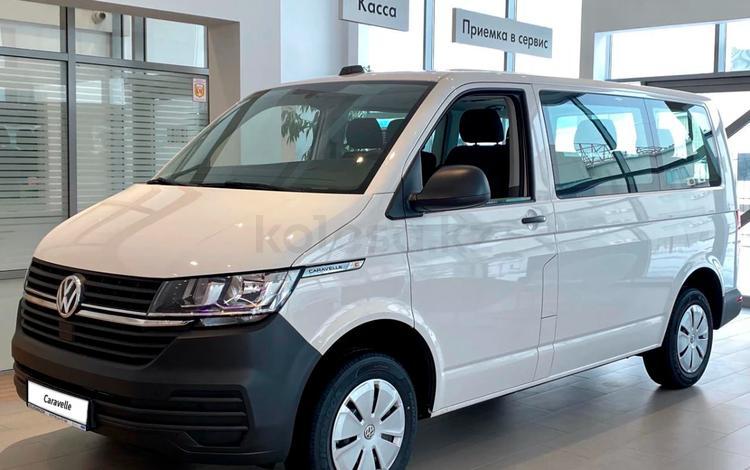 Volkswagen Caravelle Trendline 2021 года за 17 570 000 тг. в Уральск