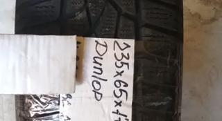 В наличии два колеса за 14 000 тг. в Костанай