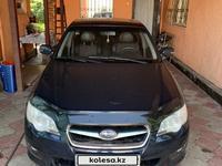 Subaru Legacy 2007 года за 4 200 000 тг. в Алматы