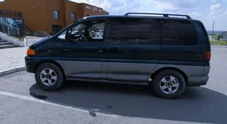 Mitsubishi Space Gear 1997 года за 2 400 000 тг. в Темиртау