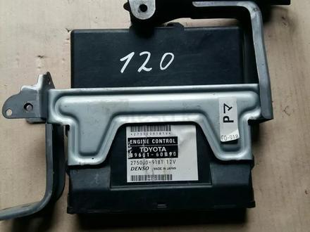 Блок управления двигателем 89661-60B90 из Японии за 85 000 тг. в Алматы