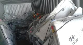 Крышка багажника за 1 000 тг. в Алматы