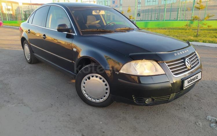 Volkswagen Passat 2001 года за 1 960 000 тг. в Петропавловск