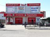 Шинный центр ЭклипС в Нур-Султан (Астана) – фото 2
