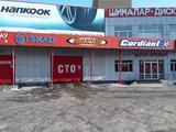 Шинный центр эклипс в Нур-Султан (Астана) – фото 3