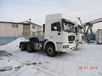 Shacman 2019 года в Алматы