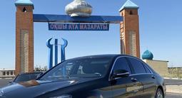 Mercedes-Benz S 500 2013 года за 23 500 000 тг. в Кызылорда – фото 2