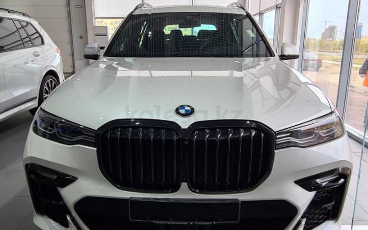 BMW X7 XDrive40i 2021 года за 59 593 074 тг. в Караганда