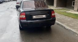 ВАЗ (Lada) 2170 (седан) 2007 года за 1 100 000 тг. в Костанай – фото 4