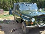 УАЗ 3151 1987 года за 800 000 тг. в Караганда