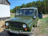УАЗ 3151 1987 года за 800 000 тг. в Караганда – фото 4