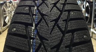 Зимние новые шины DoubleStar DW01 за 95 000 тг. в Алматы