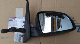 Боковые зеркала заднего вида на Opel Meriva за 555 тг. в Шымкент
