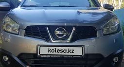 Nissan Qashqai 2013 года за 5 700 000 тг. в Усть-Каменогорск