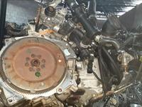 Двигатель на Мазду Трибут AJ объём 3.0 без навесного за 190 001 тг. в Алматы