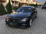 Mercedes-Benz S 500 2008 года за 7 500 000 тг. в Алматы – фото 2