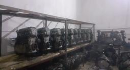 Широкий ассортимент контрактных двигателей 2AZ, 1Az, VQ35, K24, QR25 за 56 000 тг. в Нур-Султан (Астана)