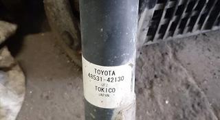 Амортизатор Рав 4 за 8 000 тг. в Алматы