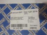 Амортизатор за 40 000 тг. в Актау – фото 4