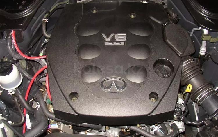 Двигатель Infiniti FX35 3, 5 л, VQ35DE 2003-2009 за 490 000 тг. в Алматы