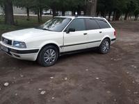 Audi 80 1993 года за 1 500 000 тг. в Алматы