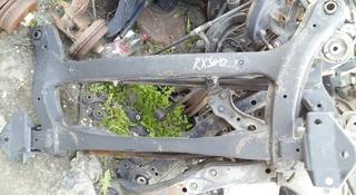 Задняя балка в сборе Lexus RX300 за 2 500 тг. в Семей