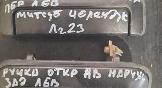 Ручка открывания за 5 000 тг. в Караганда