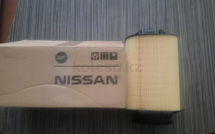 Оригинальный воздушный фильтр на Infiniti Q60 2L Turbo за 12 000 тг. в Алматы