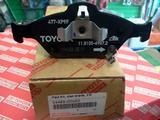 Колодки тормозные передние для Toyota Yaris Оригинал за 10 000 тг. в Караганда