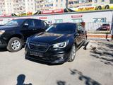 Subaru Legacy 2018 года за 14 000 000 тг. в Петропавловск