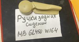 Ручка регулировка сидении за 25 000 тг. в Алматы