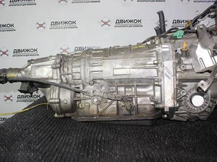 АКПП SUBARU EJ20T Контрактная| Доставка ТК, Гарантия за 46 436 тг. в Кемерово – фото 3